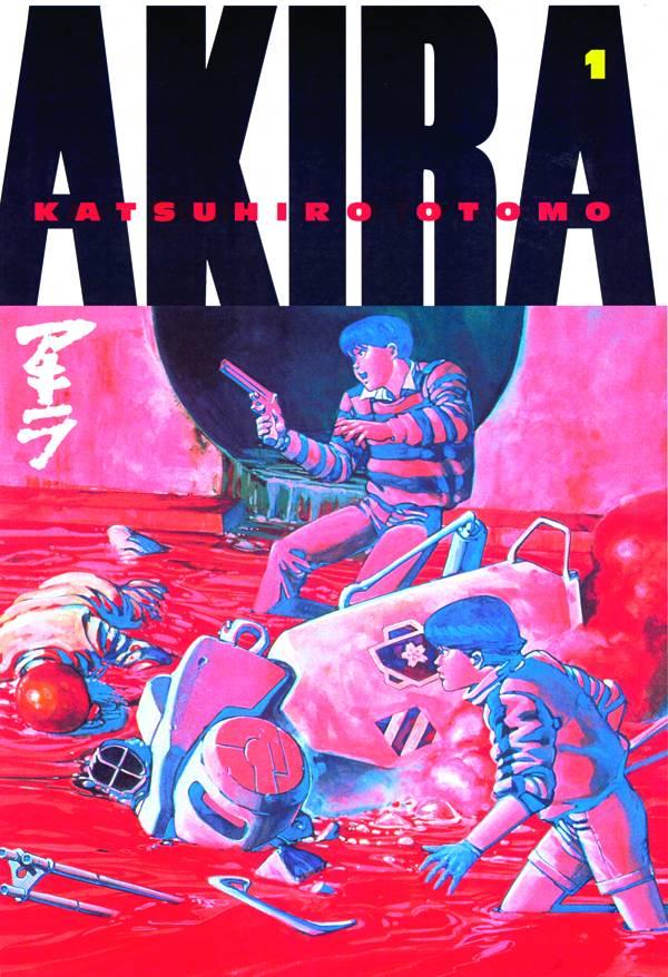 Akira Kodansha Edition GN Vol. 1