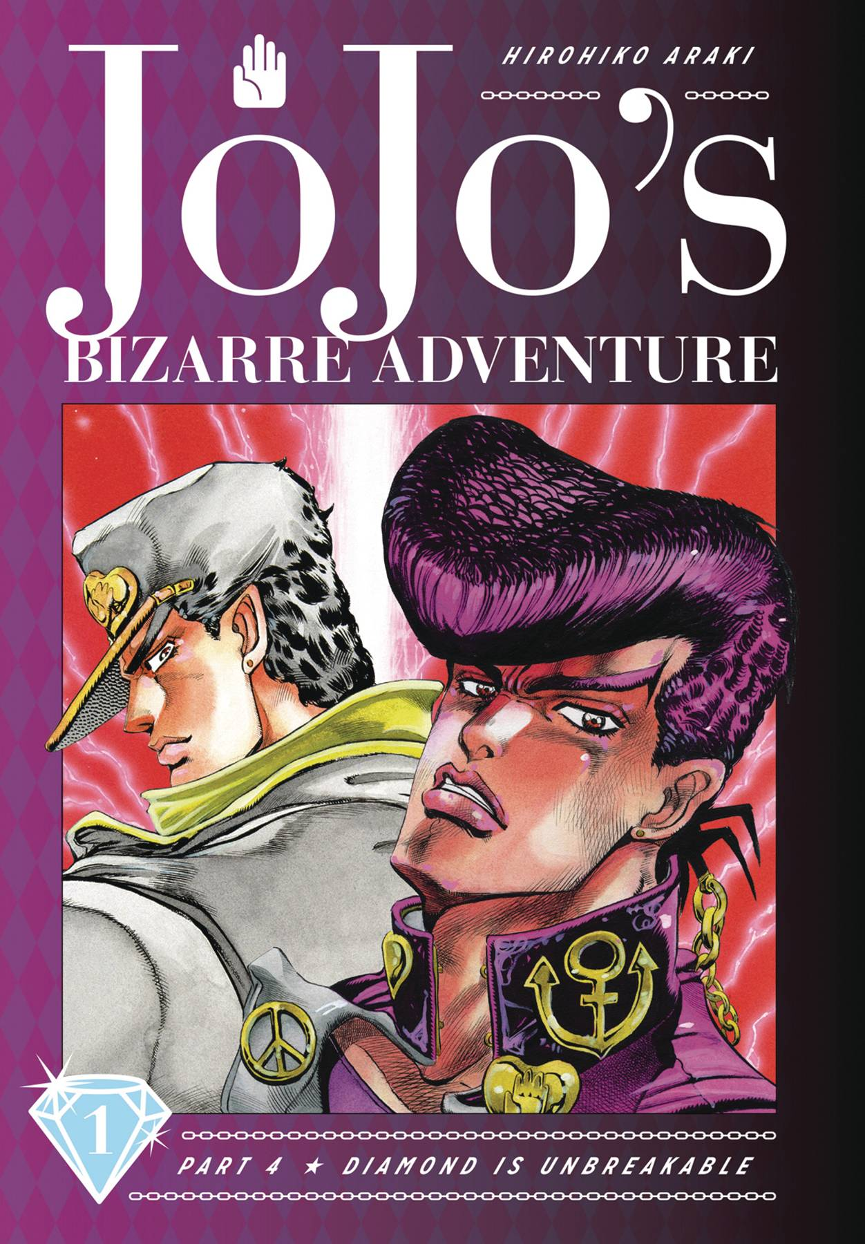 JoJo's Bizarre Adventure Part 4 Diamond is Unbreakable HC Vol 1