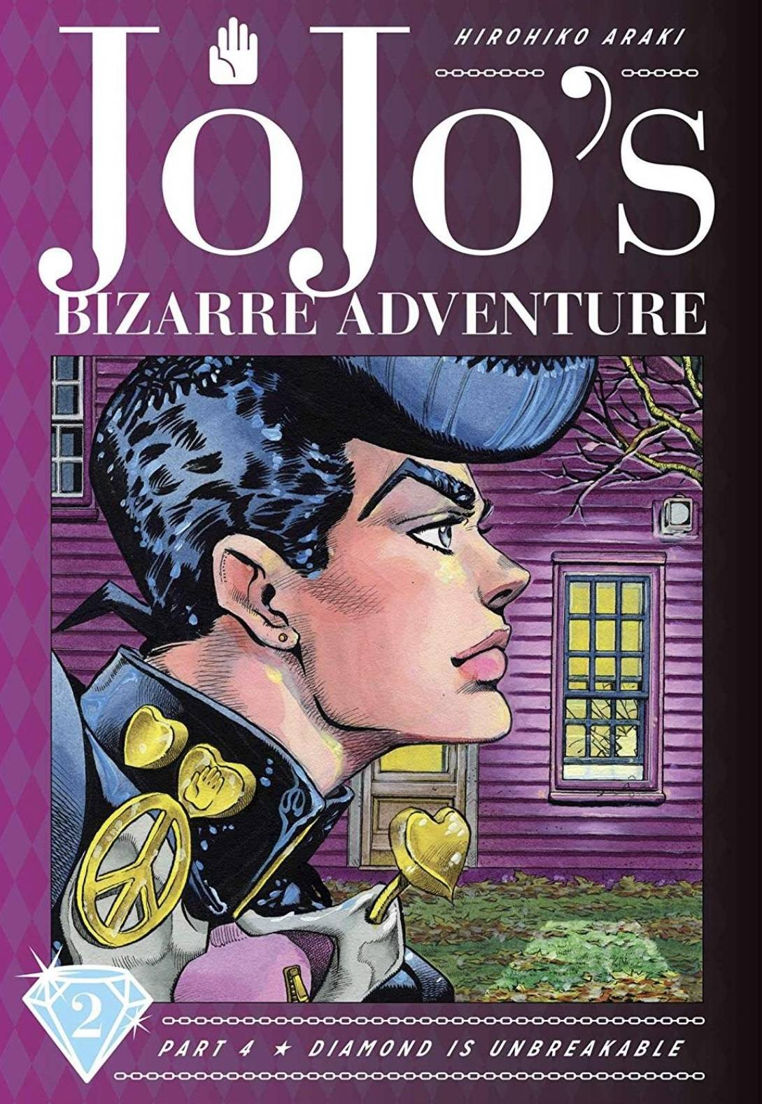 JoJo's Bizarre Adventure Part 4 Diamond is Unbreakable HC Vol 2