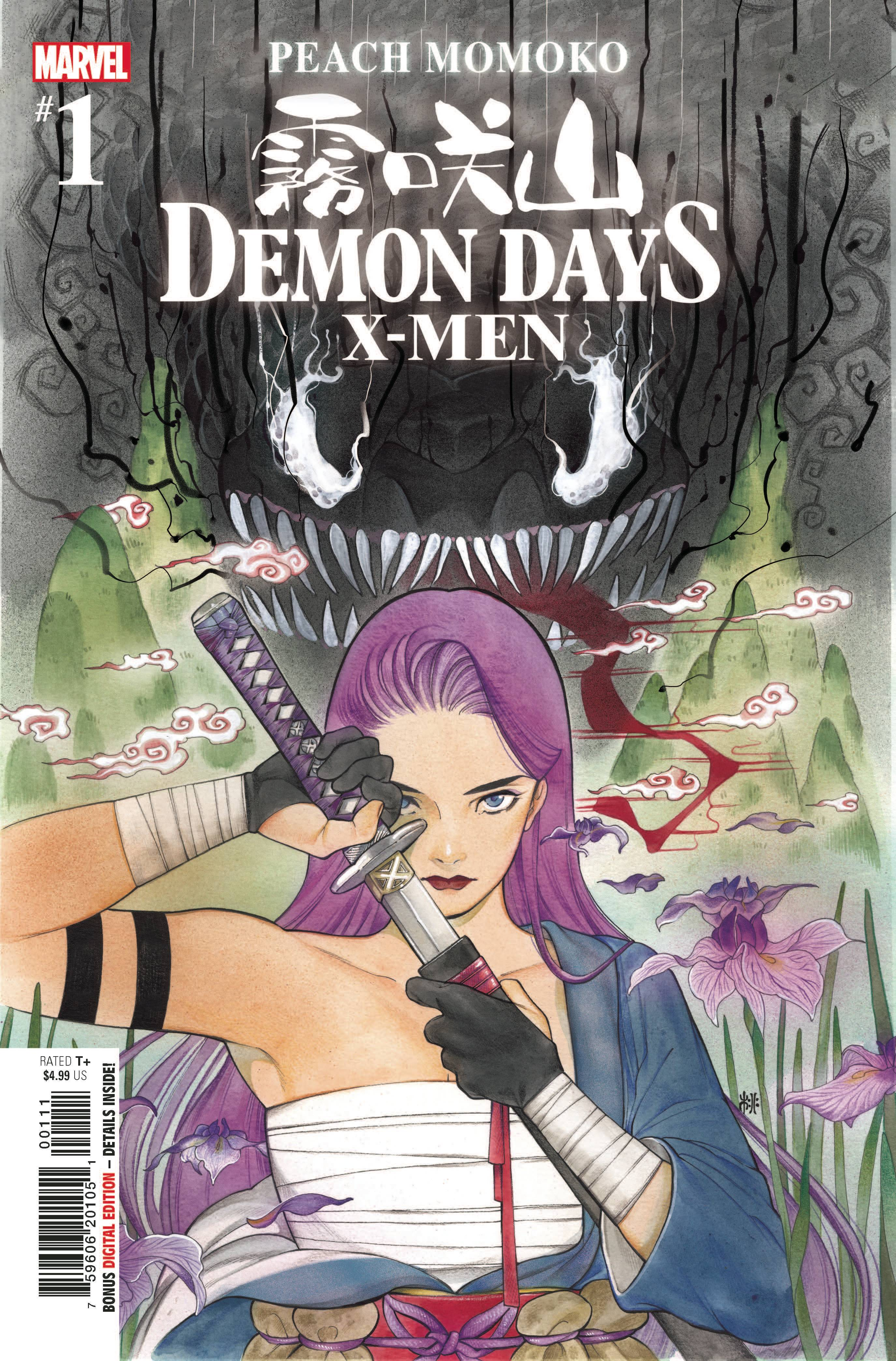 Demon Days X-Men #1