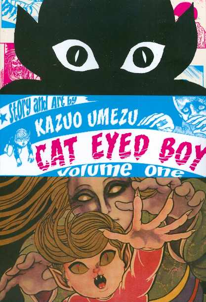 Cat Eyed Boy GN Vol. 1